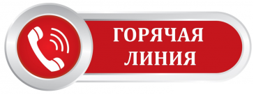 ГЛ.png